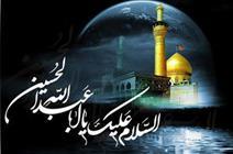 سید الاحرار در میان عامه/ گفتار اهل سنت در مورد سیدالشهدا