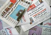 خلف وعده شهرداری و شورای شهر سنندج در خصوص رسانههای محلی