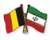 ایران بلژیک