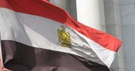 وزارت خارجه مصر  به قطع کمک های آمریکا واکنش نشان داد