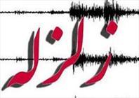 زمین لرزه ۴.۱ ریشتری در شهرهای شمالی اردبیل احساس شد