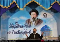 پیشنهاد برگزاری همایش ملی شهید مدرس در هفته فرهنگی اردستان