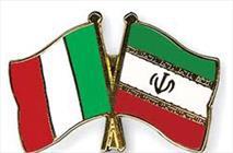 ایران ایتالیا