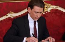 آسٹریا کی حکومت  کا 7مساجد کو بند کرنے کا فیصلہ