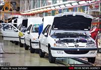 شورای رقابت مرجع قیمت گذاری خودرو داخلی شود