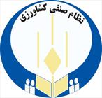 لزوم توجه مسئولان استانی به تاسیس مرکز تحقیقات پسته در اردستان