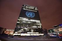 مقر سازمان ملل نیویورک