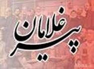 برگزاری اجلاس پیرغلامان موجب وحدت مسلمانان شده است