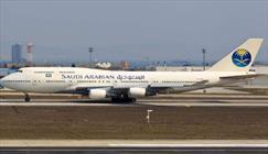 هواپیمای سعودی