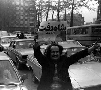 روایت اسناد ساواک از روزهای پس از فرار شاه از ایران