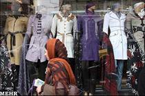 رواج رنگها و مدهای عجیب و غریب/ بدحجابی معضلی در لیست آسیب های اجتماعی