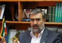 کمیته امنیت مجلس ابعاد حادثه نطنز را بررسی میکند