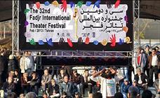 آغاز به کار بازار تئاتر جشنواره بینالمللی تئاتر فجر