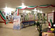 افتتاح نمایشگاه دائمی مواد مخدر در اراک/ برگزاری 600 برنامه دانشآموزی همزمان با دهه مبارک فجر