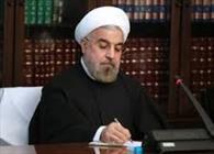 پیام روحانی حسن روحانی نامه رئیس جمهور