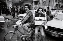 نمایش عکس های مرتبط با نهضت مشروطه تا انقلاب اسلامی