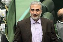 انتقاد از حمایت مالی موسسه غیرمجاز از «ماه عسل»
