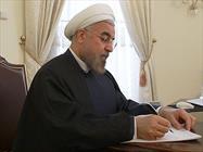 نامه روحانی نامه رئیس جمهور نامه حسن روحانی