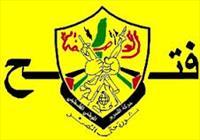 فتح: نائب الرئيس الاميركي غير مرحب به في فلسطين