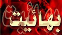 مثلث شوم مخالفان اصلی اسلام خواهی در جهان هستند