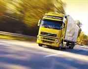 52 شرکت حمل و نقل مسافر در استان فعال هستند