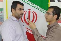 حمایت از طرحهای اقتصادی که به توسعه استان بوشهر کمک میکند