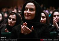 مریلا زارعی در مراسم تقدیر دانشجویان دانشگاه تهران از فیلم چ
