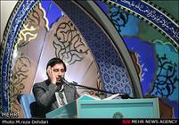 ۱۱ گیلانی به مسابقات کشوری قرآن کریم در اصفهان راه یافتند