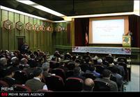 همایش ملی پژوهش های نوین در سیریک برگزار می شود