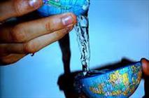 ششمين كنفرانس ملی مديريت منابع آب دركردستان آغازبه كار كرد