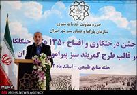 علی محمد مختاری مدیرعامل سازمان پارکها و فضای سبز تهران