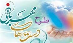طرح ملی «دست های مهربانی» در دزفول اجرا شد