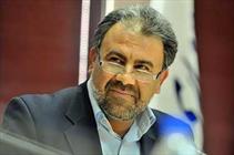 شناسایی مواد معدنی طلا و مس در استان البرز