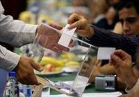 دیوان عدالت اداری انتخابات فدراسیون تیراندازی را باطل کرد