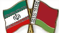 İran ve Belarus ilişkilerinin önemine vurgu