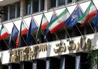 Iran's Oil Ministry explains outcome of NIGC complaint against Turkmengaz