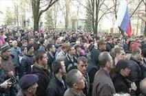 تظاهرات ضد انتخابات در دونتسک