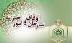 مرحله شهرستانی مسابقات قرآن در سراب به کار خود پایان داد