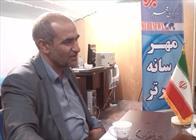 انتقاد مدیرکل آموزش و پرورش آذربایجان شرقی از نحوه اجرای بیمه طلایی فرهنگیان