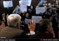 سخنرانی محمدرضا عارف در مشهد