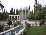 عشق در سروده های سعدی شیرازی متبلور است