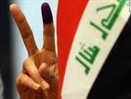 اهمیت حکم دادگاه قانون اساسی عراق درباره انتخابات / چالش بزرگی که مرتفع شد