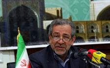 اصفهان در حوزه اقتصاد دانش بنیان پیشرو است/ راهاندازی منطقه ویژه علم و فناوری