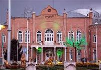 Urmiye'de Uluslararası Yatırım Toplantısını düzenlenecek