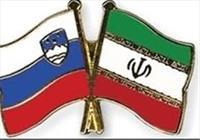 مساعدا وزيرا الخارجية الايراني والسلوفيني يلتقيان في طهران