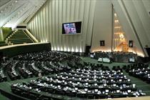 موافقت مجلس با ماده واحده «اصلاح سهمیه ایثارگران در دانشگاهها»
