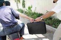 انهدام بیش از ۱۳۵ باند کیف قاپی در شهر تهران