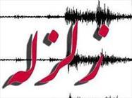 زمینلرزه مانند یک بمب خاموش در غفلت مسئولان فعال می شود