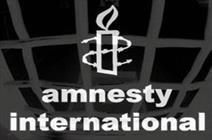 سعودی عرب کی خفیہ عدالت کے جبر و ظلم کا پردہ فاش