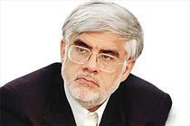 تضعیف دولت تضعیف کشور است/ راه حل تمام امور به دست دولت نیست